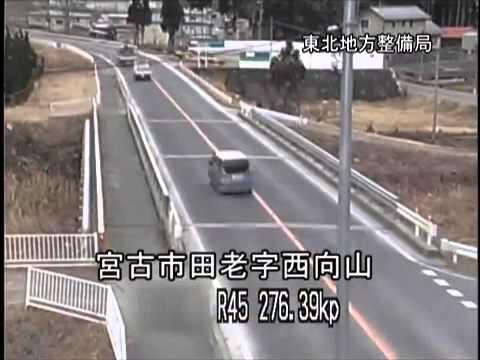 2011 Japan Tsunami  Caught on CCTV cameras