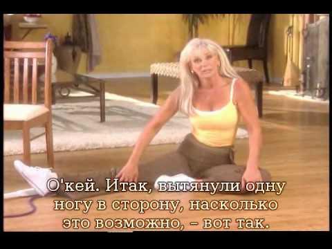Бодифлекс для похудения видео с корнеевой для начинающих