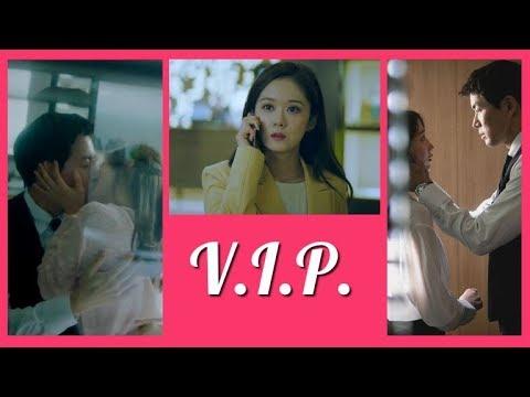 VIP 💜 V.I.P. 💜 ВИП клип к дораме 💜 OST Part.1