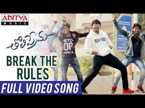 Break the Rules   Song  Tholi Prema  Songs  Varun Tej Raashi Khanna  SS Thaman