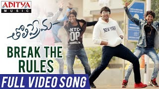Break the Rules Full Video Song | Tholi Prema Video Songs | Varun Tej, Raashi Khanna | SS Thaman