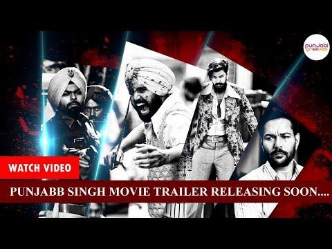 Punjabb Singh Movie   Gurjind maan, ...