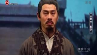 楚平王宠臣诬告太傅伍奢与太子密谋,竟将其一家血洗相当残忍