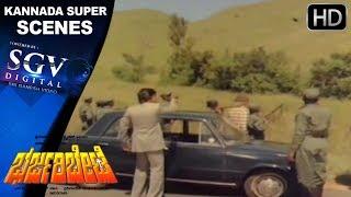 Prabhakar super acting scenes   Kannada Scenes   Bhari Barjari Bate Movie   Dr.Ambarish, Shankarnag