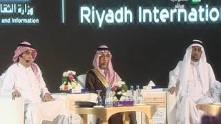برنامج حياتنا  معرض الرياض الدولي للكتاب 2017