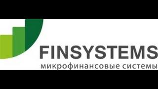 Кредитный калькулятор в МФС(, 2015-10-01T11:22:31.000Z)