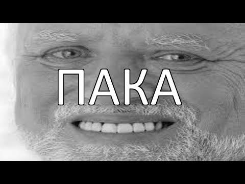 Подслушано в Дипвебе - Прощальный Выпуск
