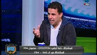 شادي محمد يرد على مشجع أهلاوي عالهواء