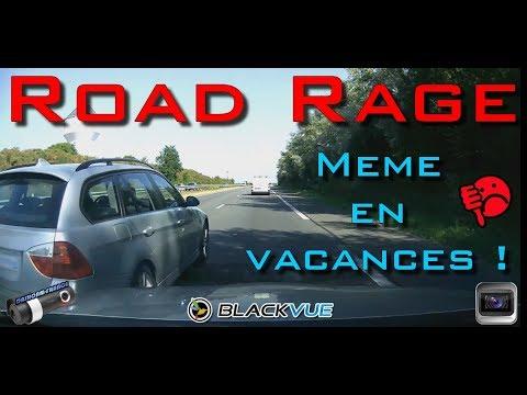 🇫🇷⚡️ROAD RAGE ... MEME EN VACANCES !⚡️⏩ Dashcam France™ ⏪️ 🇫🇷
