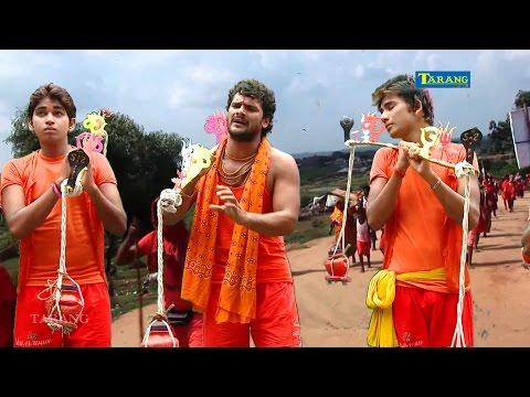 HD  1080P -खेसारीलाल यादव कांवर भजन सभी गाने एक साथ  ॥ KHESARI LAL YADAV BOLBAM NEW SONG