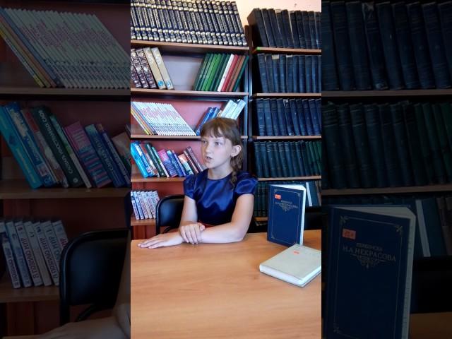 Изображение предпросмотра прочтения – ПолинаЕндрехинская читает произведение «Лето» Н.А.Некрасова