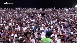 Ba'it Ceremony at the hands of Khalifa of Islam | Jalsa Salana Germany 2015