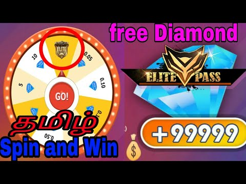 Free Fire /💎 Free Free Free Diamond 💎 /Spin And Win Elite Pass In Tamil