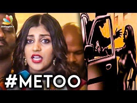 Yaashika Aanand Press Meet | MeToo India