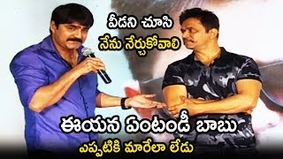 Srikanth Hilarious Comments on Action King Arjun at Movie Press Meet | Life Andhra Tv
