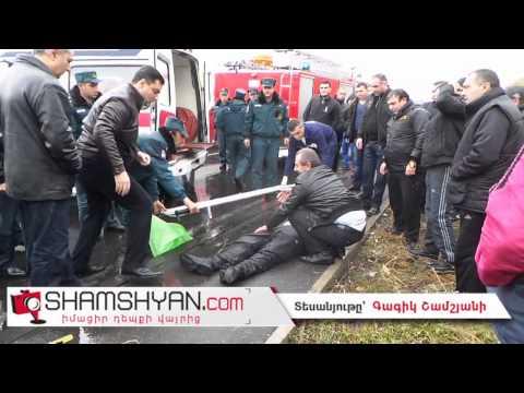 Ավտովթար Երևանում. Ծիծեռնակաբերդի խճուղում բախվել են Opel-ն ու Land Rover-ը.կա1 զոհ, վիրավոր