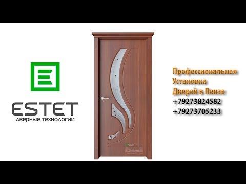 Двери Эстет разные коробки и наличники