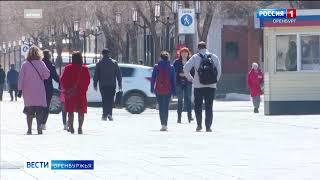 В Оренбуржье закрывают кафе, рестораны и непродовольственные магазины