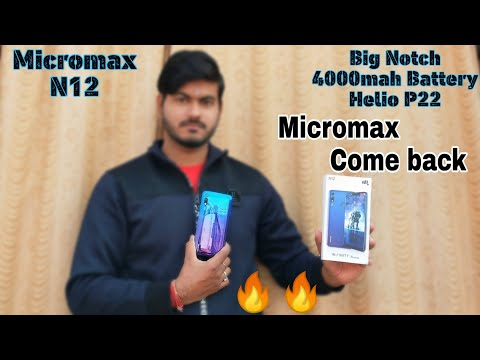 Micromax Infinity N12 {2019}Unboxing & Review|BigNotch/Stock Android | Hindi | New Price 6499🔥
