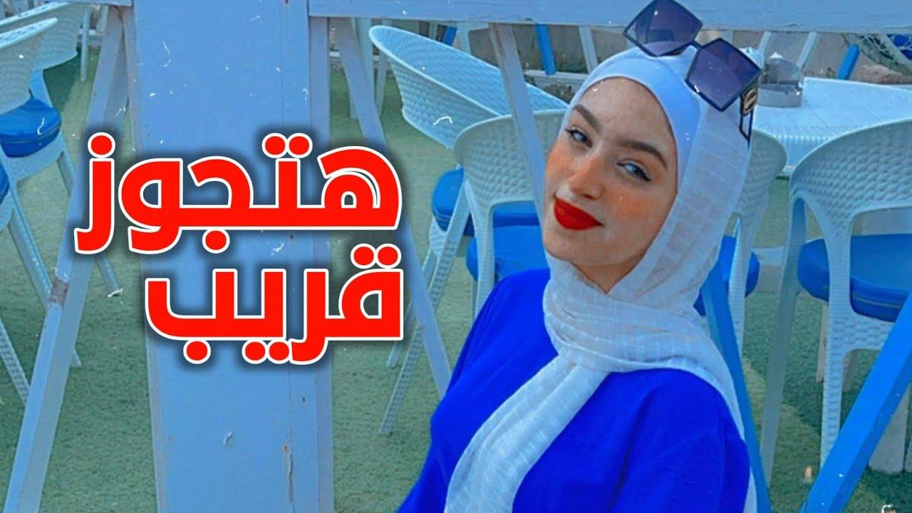 لايف ريناد محمد مش هتصدقه أرتبطت بمين - شوف ردة فعل محمد السيد أوعا 😳 -  YouTube