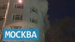 Масштабный пожар на Новослободской: огонь добрался до кабинетов следователей