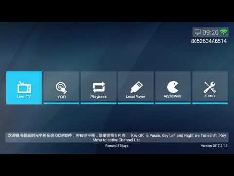 IPTV in China
