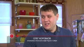 Открытая кухня Выпуск 01 03 2021 GuberniaTV
