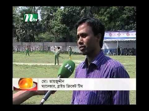 Bangladesh Blind Cricket Team