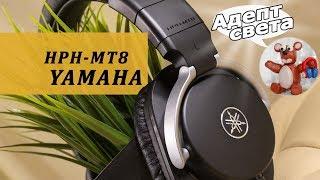 Yamaha HPH-MT8 обзор наушников