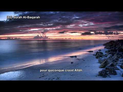 (02) Sourate Al-Baqarah - Nasir Al-Qatami (Sous-titres)