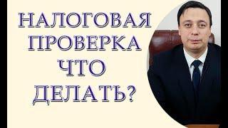 видео Налоговые инспекции Одесса