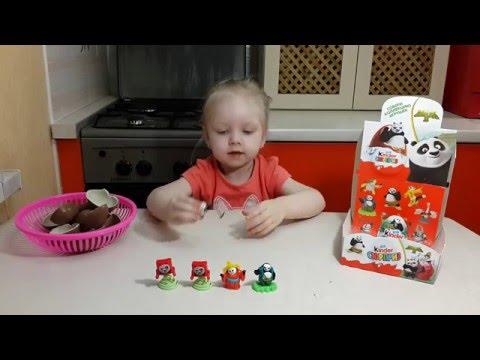 Кунг Фу Панда 3 Киндер Сюрприз на русском яйца для девочек Kung Fu Panda 3 Kinder Surprise Eggs toys