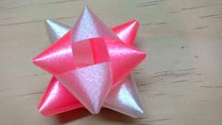 วิธีพับเหรียญโปรยทาน ดอกดาวจรัสฟ้า/Diy flower ribbon.