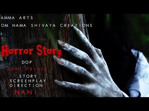Horror Story Short Film 2019 /Amma Arts /Dheekshith Sai Madhav #Horrorstory