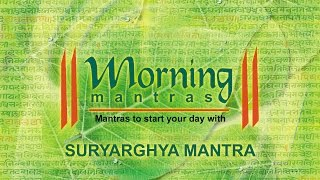 Suryaghya Mantra | Morning Mantras | Devotional