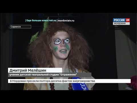 «Театральное Приволжье» открыло таланты из Краснослободска