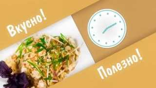 Performance Food - Здоровое питание на дом