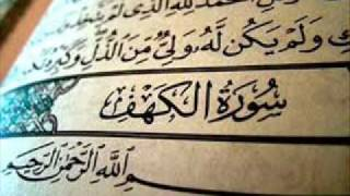 Idris Abkar ~ Surah Al Kahf - full