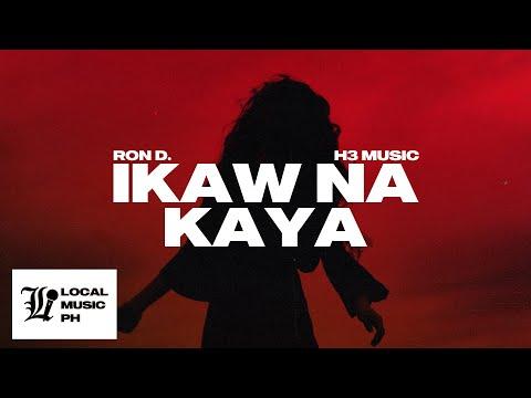 Ron D. - Ikaw Na Kaya