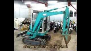 Маленькая Япония Челябинск миниэкскаватор KOMATSU PC20