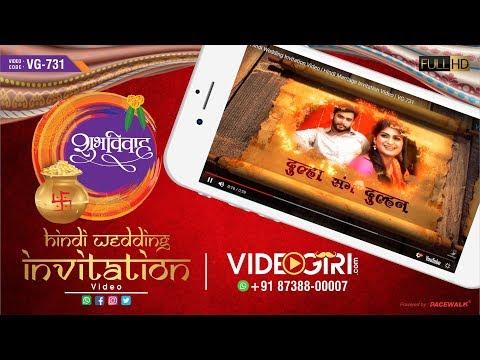 Hindi Wedding Invitation Video | Hindi Marriage Invitation Video | VG-731