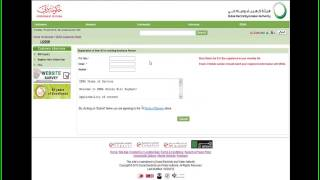 Video How to Register on DEWA website to use the online services download MP3, 3GP, MP4, WEBM, AVI, FLV Juli 2018