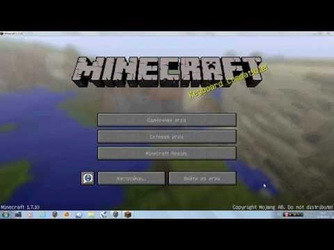 как сделать скриншот в Minecraft и как посмотреть куда он сохранился
