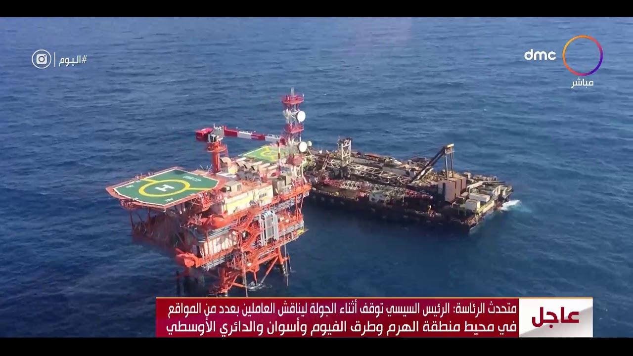 اليوم - مصر توقع 9 اتفاقيات للبحث عن البترول والغاز في البحرين المتوسط والأحمر