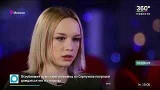Шурыгина о выходе Сергея Семенова | освобождения Семенова | Муж Шурыгиной