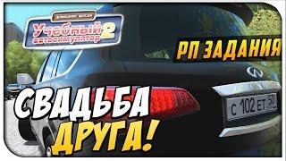 City Car Driving-������� �����!