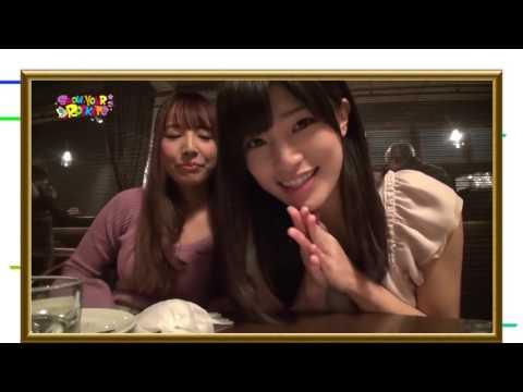 三上悠亜&高橋しょう子の手つきがエロすぎて放送できないWWW
