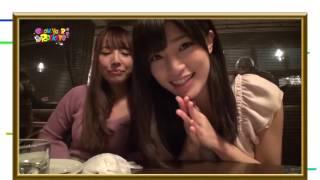【関連動画】 ・高橋しょう子と三上悠亜のSHOW YOUR ROCKETS 2月放送オ...