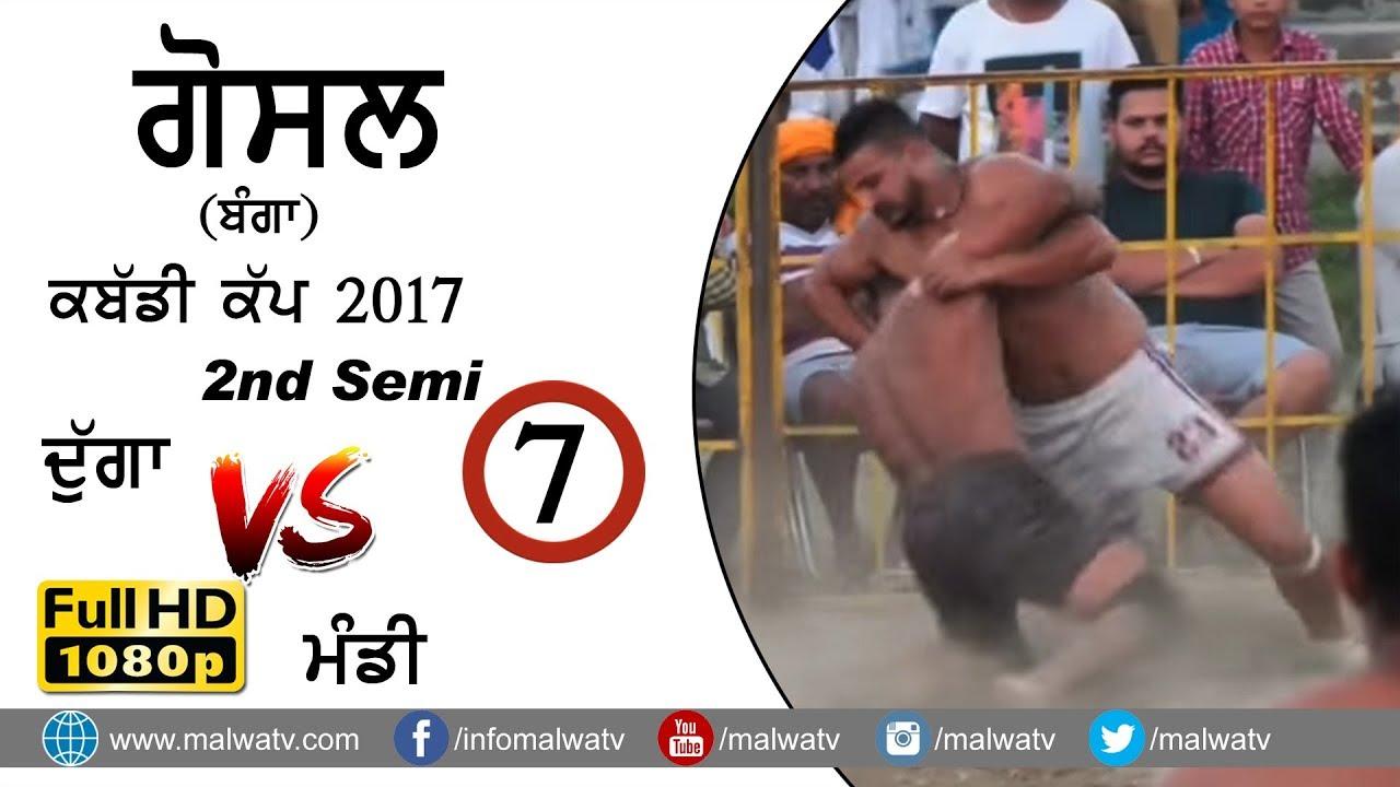 Download ਗੋਸਲ (ਬੰਗਾ) ● GOSAL (Banga) 18th KABADDI CUP - 2017 ● 2nd SEMI ● DUGGA vs MANDI ● Full HD Part 7th