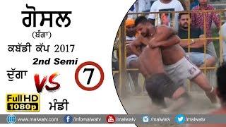 ਗੋਸਲ (ਬੰਗਾ) ● GOSAL (Banga) 18th KABADDI CUP - 2017 ● 2nd SEMI ● DUGGA vs MANDI ● Full HD Part 7th